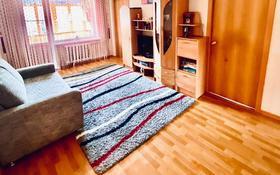 3-комнатная квартира, 60 м², 2/5 этаж, Севастопольская 7/1 за 17.5 млн 〒 в Усть-Каменогорске