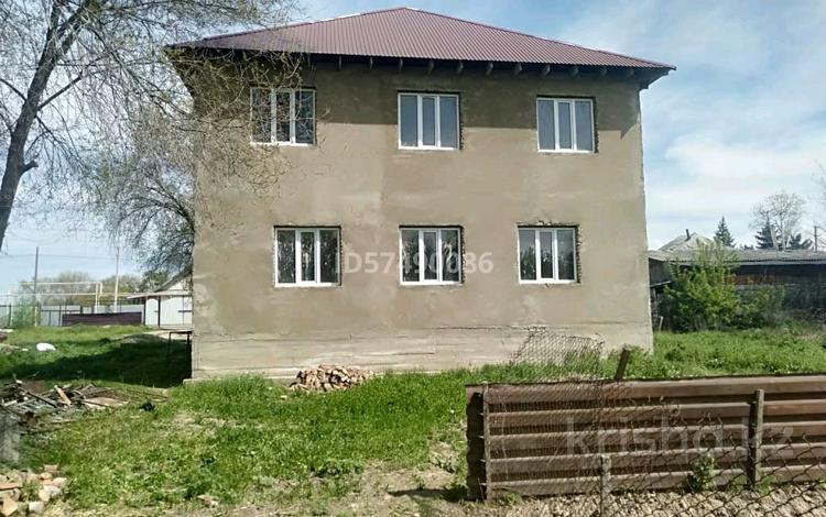 8-комнатный дом, 260 м², 19 сот., Садовая 29 за 25 млн 〒 в