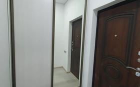 1-комнатная квартира, 31 м², 5/5 этаж помесячно, Дружбы народов 2/5 за 70 000 〒 в Усть-Каменогорске