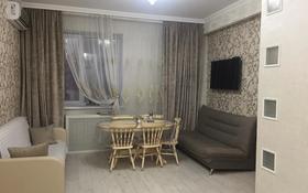 2-комнатная квартира, 77.2 м², 4/10 этаж, проспект Алии Молдагуловой 30б — Маресьева за 32 млн 〒 в Актобе