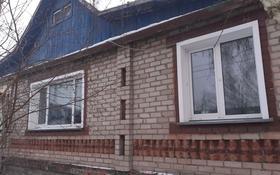 3-комнатный дом, 90 м², 6 сот., Московская 205 за 21.3 млн 〒 в Петропавловске