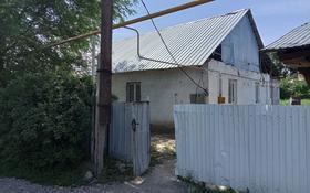 5-комнатный дом, 96.4 м², 13.2 сот., Алтынсарина 14 за 30 млн 〒 в Байсерке