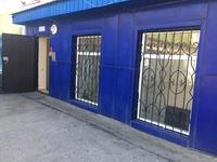 Офис площадью 130 м², 101 Стрелковой Бригады 6А — Абулхаир хана за 250 000 〒 в Актобе