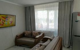 1-комнатная квартира, 35 м², 2/5 этаж, Маметова 67 — Энергетиков за 5.5 млн 〒 в Экибастузе