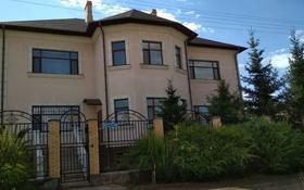7-комнатный дом, 570 м², 9 сот., Оазис 20 за 145 млн 〒 в Караганде, Казыбек би р-н