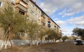 2-комнатная квартира, 43.4 м², 5/5 этаж, Жеңіс 17 за ~ 2.5 млн 〒 в Жезказгане