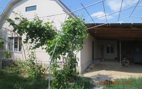 5-комнатный дом, 80 м², 24 сот., С. Гродеково 26 — Абая за 11 млн 〒 в Таразе