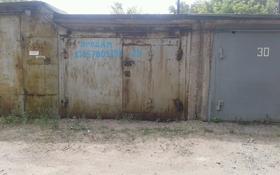 Гараж за 1.5 млн 〒 в Павлодаре