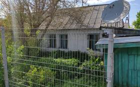 4-комнатный дом, 58.2 м², 6 сот., Станционная за 2 млн 〒 в Шахтинске