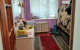 3-комнатная квартира, 57.3 м², 2/2 этаж, Амир темир 6-4 за 14 млн 〒 в Туркестане