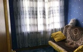 3-комнатная квартира, 65 м², 3/4 этаж, Койчуманова за 14 млн 〒 в Капчагае