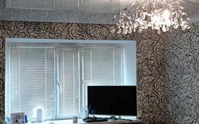 1-комнатная квартира, 35 м², 1/5 этаж, мкр Майкудук, 12й микрорайон 47 за 7.3 млн 〒 в Караганде, Октябрьский р-н