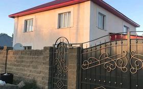 5-комнатный дом, 244.2 м², 10 сот., улица Тайманова 4а за 38 млн 〒 в Косшы