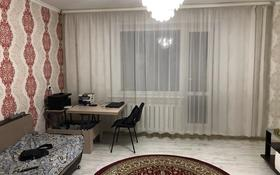 4-комнатная квартира, 78 м², 7/9 этаж, мкр Юго-Восток, Мкр Степной 2 1 за 23.5 млн 〒 в Караганде, Казыбек би р-н