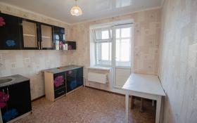 1-комнатная квартира, 38 м², 5/5 этаж, Мкр Гарышкер за 7.1 млн 〒 в Талдыкоргане
