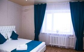 1-комнатная квартира, 46 м², 4/5 этаж посуточно, проспект Нурсултана Назарбаева 2 — Абылай хана за 7 000 〒 в Кокшетау