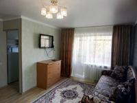 1-комнатная квартира, 30 м², 3/4 этаж посуточно, проспект Аль-Фараби 36А — Тауелсиздик за 6 000 〒 в Костанае