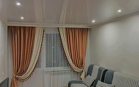 2-комнатная квартира, 49 м², 6/6 этаж, улица Утепова 22 за 16.8 млн 〒 в Усть-Каменогорске