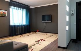 2-комнатная квартира, 64 м², 9/10 этаж, Ткачёва 17/1 — Сатпаева за 16 млн 〒 в Павлодаре