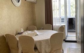 4-комнатная квартира, 120 м², 5/5 этаж, мкр Михайловка , Кривогуза 71 за 42 млн 〒 в Караганде, Казыбек би р-н