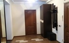 2-комнатная квартира, 68 м², 2/5 этаж, Есенберлина 5/2 за 21 млн 〒 в Жезказгане