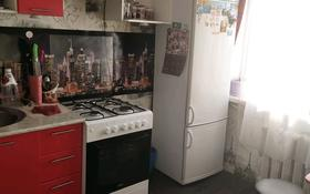 2-комнатная квартира, 54 м², 5/5 этаж, Карла Маркса 28 за 6.1 млн 〒 в Шахтинске