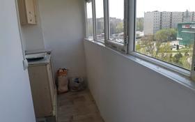 1-комнатная квартира, 13.5 м², 8/8 этаж, мкр №12, 8 512 — Райымбек сайна за 6.8 млн 〒 в Алматы, Ауэзовский р-н