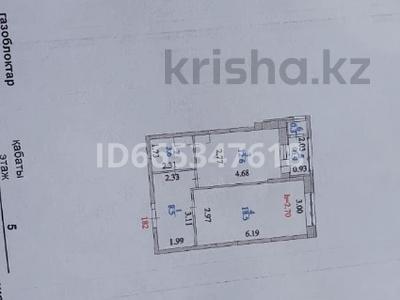 1-комнатная квартира, 44.4 м², 5/9 этаж, Таскескен 17 Б за 13.9 млн 〒 в Нур-Султане (Астане), Алматы р-н