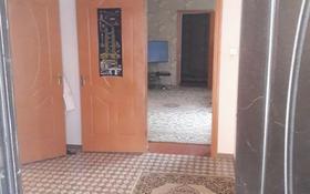 4-комнатный дом, 110 м², 8 сот., мкр Калкаман-2 144 за 30 млн 〒 в Алматы, Наурызбайский р-н