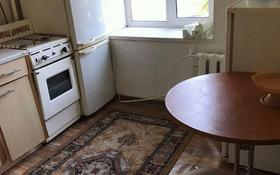 1-комнатная квартира, 24 м², 3/9 этаж посуточно, проспект Евразия 187 за 5 000 〒 в Уральске