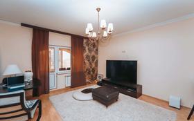 3-комнатная квартира, 100 м², 8/9 этаж, Кабанбай батыра 19 за 56 млн 〒 в Нур-Султане (Астана)