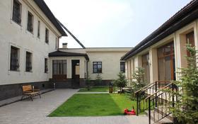 8-комнатный дом, 859 м², 15 сот., Депутатский посёлок за 500 млн 〒 в Нур-Султане (Астана)
