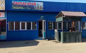 Бутик площадью 24 м², Рыскулова 19 за ~ 3 млн 〒 в Алматы, Алатауский р-н