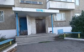 1-комнатная квартира, 38.3 м², 8/9 этаж, Физкультурная 2 за 10 млн 〒 в Семее