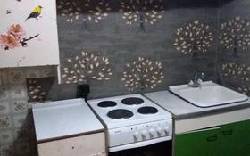 1-комнатная квартира, 31 м² помесячно, Космическая 8 за 60 000 〒 в Усть-Каменогорске
