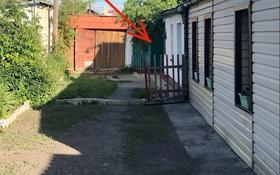 2-комнатный дом, 60 м², 3 сот., Липницкая 7-4 за 6.5 млн 〒 в Караганде, Казыбек би р-н