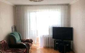 3-комнатная квартира, 60.2 м², 3/5 этаж, Егемен Казахстан 20 за 24 млн 〒 в Петропавловске