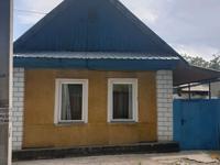 2-комнатный дом, 30 м², 3 сот.