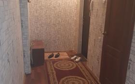 1-комнатная квартира, 37 м², 5/5 этаж помесячно, 4 мкр 4 за 55 000 〒 в Капчагае