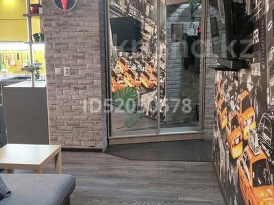 2-комнатная квартира, 85 м², 11/18 этаж, Розыбакиева 289 — Альфараби за 36 млн 〒 в Алматы, Бостандыкский р-н — фото 8