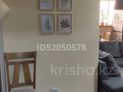 2-комнатная квартира, 85 м², 11/18 этаж, Розыбакиева 289 — Альфараби за 36 млн 〒 в Алматы, Бостандыкский р-н — фото 10