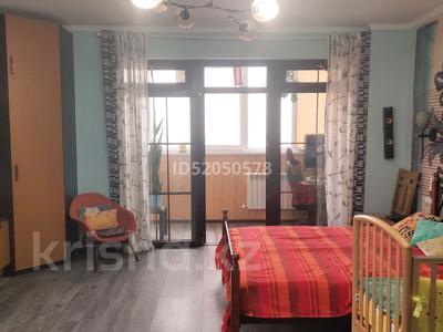 2-комнатная квартира, 85 м², 11/18 этаж, Розыбакиева 289 — Альфараби за 36 млн 〒 в Алматы, Бостандыкский р-н — фото 15