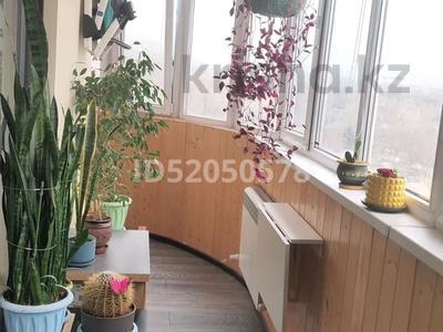 2-комнатная квартира, 85 м², 11/18 этаж, Розыбакиева 289 — Альфараби за 36 млн 〒 в Алматы, Бостандыкский р-н — фото 23