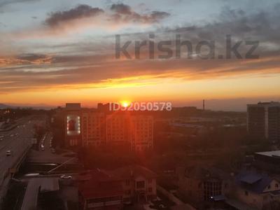 2-комнатная квартира, 85 м², 11/18 этаж, Розыбакиева 289 — Альфараби за 36 млн 〒 в Алматы, Бостандыкский р-н — фото 26