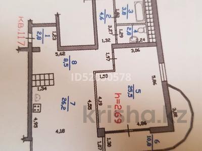 2-комнатная квартира, 85 м², 11/18 этаж, Розыбакиева 289 — Альфараби за 36 млн 〒 в Алматы, Бостандыкский р-н — фото 29