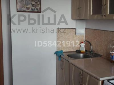 1-комнатная квартира, 39 м², 9/9 этаж, Чаплыгина 1/2 — Махима за 14.5 млн 〒 в Алматы, Жетысуский р-н — фото 13