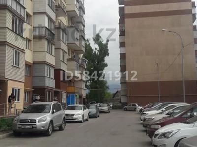 1-комнатная квартира, 39 м², 9/9 этаж, Чаплыгина 1/2 — Махима за 14.5 млн 〒 в Алматы, Жетысуский р-н — фото 22