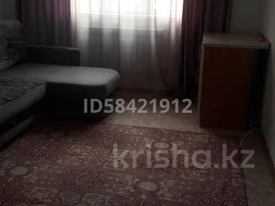 1-комнатная квартира, 39 м², 9/9 этаж, Чаплыгина 1/2 — Махима за 14.5 млн 〒 в Алматы, Жетысуский р-н — фото 10