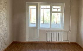 3-комнатная квартира, 58 м², 2/5 этаж, Машхур Жусупа 126 — Жумыскер, ул. Рабочая за 15 млн 〒 в Экибастузе