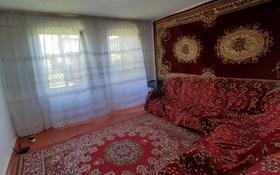 3-комнатный дом, 86 м², 6 сот., Жамбыла 76 за 16 млн 〒 в Туздыбастау (Калинино)